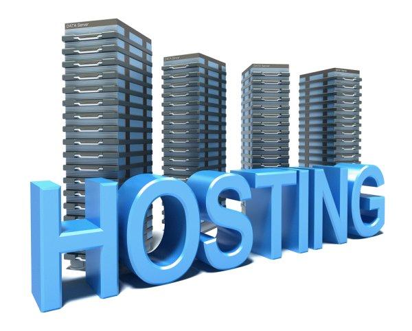 Qué es el hosting?