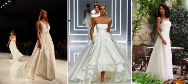 ¿Buscas vestido de novia?